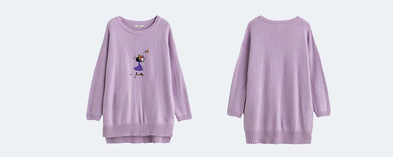 淡紫色毛衣.jpg