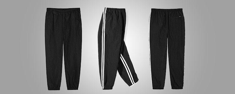 运动裤长了怎么改短插图