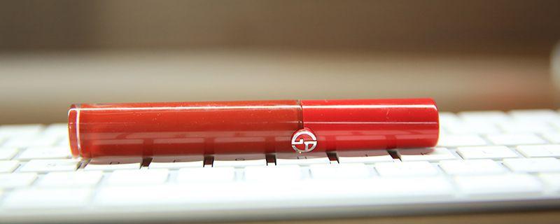 阿玛尼红管200真假辨别插图